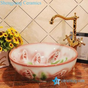 ZY-0007 Trumpet flower design pink ceramic drip sink