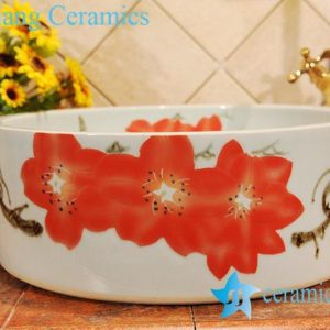 ZY-0014 Azalea flower design fancy hair wash basin
