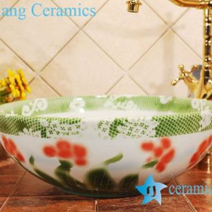 ZY-0016 Kitchen ceramic basin low price