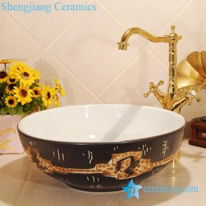 ZY-0022 Ceramic hand carving black solid color hand sink