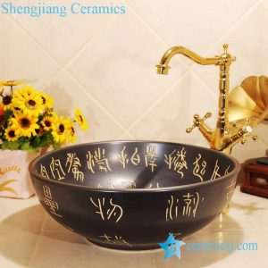 ZY-0029 Black solid color porcelain resin wash basin