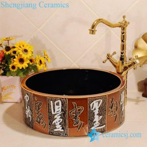 ZY-0032 Brown hand carving cheap small ceramic washbasins