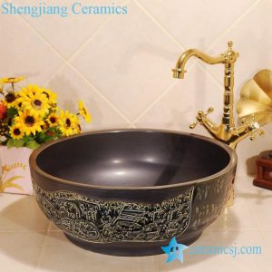 ZY-0035 Black solid color hand carving round ceramic sanitary ware china