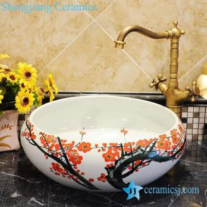 ZY-0038 Plum blossom pattern white big round ceramic wash basin