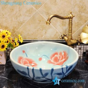 ZY-0047 Floral leaf pattern light blue ceramic decorative sink bowls