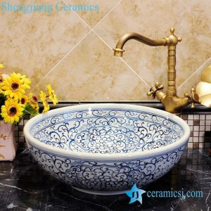 ZY-0050 Gorgeous exotic blue and white ceramic round hotel bathroom sanitary ware