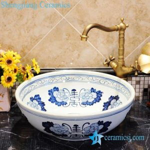 ZY-0052 Blue and white hand painted traditional floral pattern round porcelain sink for bathroom