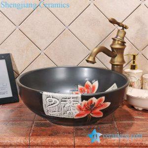 ZY-0055 Black solid color hand carving earthenware patterned ceramic sink