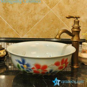 ZY-0063 Fancy ceramic round wash basin medium size