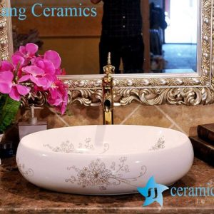 ZY-0083 Oval shallow egg shape cabinet top ceramic vanity unit