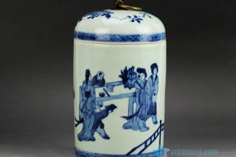 RYCZ10 vintage blue and white tin jar