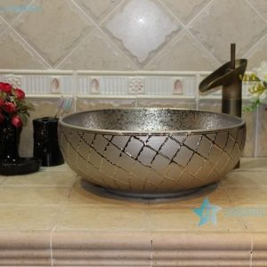 RYXW705 RYXW709 Grids embossed surface glided bathroom ceramic sink