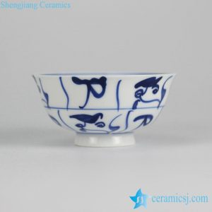 RYYY37 Hand paint elegant blue and white white porcelain rice bowl