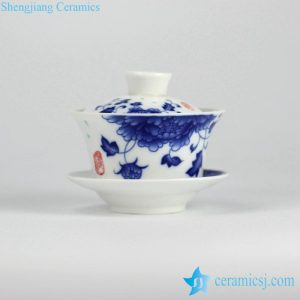 RYYY38-C blue and white ceramic lotus Gaiwan