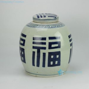 RZFZ05-C Chinese good fortune character pattern hand paint ceramic flat lid jar