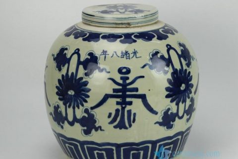 RZFZ05-D reproduction hand paint blue and white floral pattern ceramic jar with lid