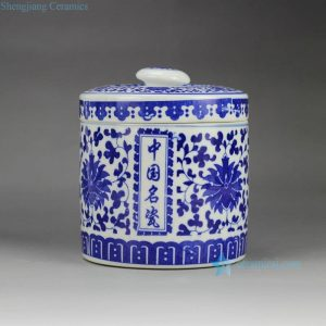 RZGI01  Blue and white factory direct sale interlock lotus branch pattern ceramic tin jar