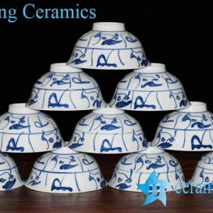 RZHV01 High temperature fired blue and white ceramic table ware