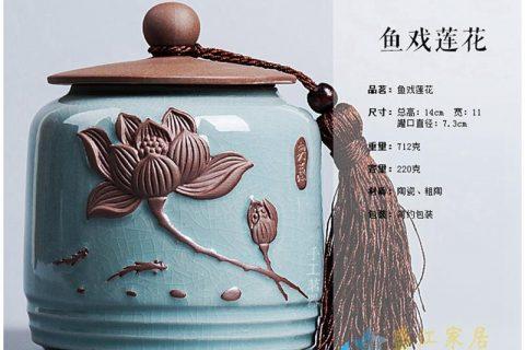 CBAD09 Creative engraved lotus fish design crackle glaze crockery tea jar