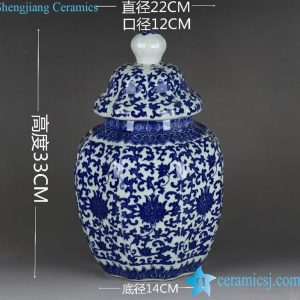 RYTM53-b Blue and white pumpkin style floral mark ceramic jar with lid