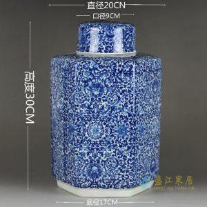 RYTM55 Blue and white floral mark ceramic tin