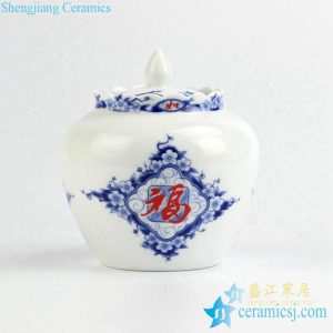 RZEJ11 Floral shape rim red happiness character mark blue and white ceramic candle jar