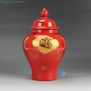 RZGG01 Chinese traditional amass fortunes character pattern red medium chinese ginger jars