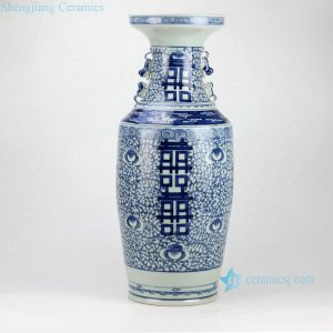 RZGZ01 Double happy hand paint blue and white Chinese traditional centerpiece vase with handles