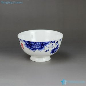 "RZHY02-A 4.5"" blue and white peony flower mark out curled foot ceramic household bowl"