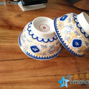 028-RZHU Customized Chinese Tibetan minority pattern ceramic bowls