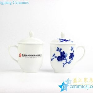 034-RZIC Winter sweet mark logo customized brand customized office daily use ceramic water mug