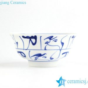 RYYY39 Jingdezhen China traditional design high temperature fired hand paint blue white porcelain bowl
