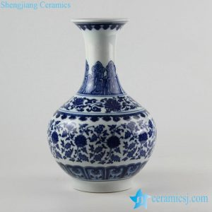 RZFU05 JDZ blue and white porcelain flower vase