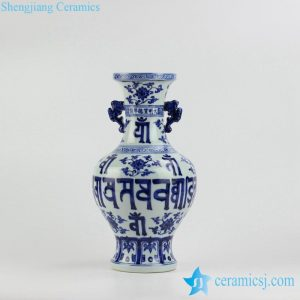 RZHL13 Unique Tibetan letter pattern hand paint collectable ceramic vase for online sale