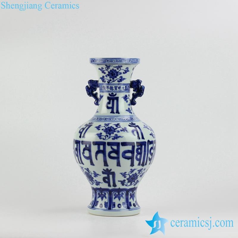 TIbetan Letters Pattern Unique Ceramic Vases Online