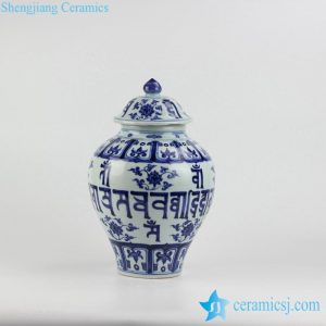 RZHL19 Candle lid under glazed blue Chinese Tibetan letters pattern chinaware unique jar