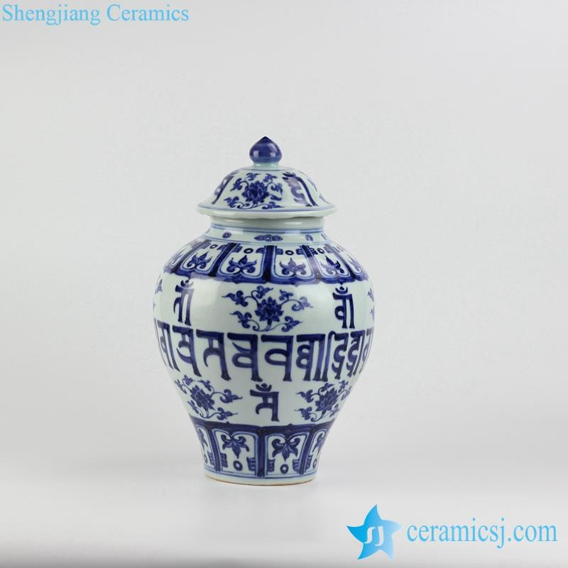Chinese Tibetan letter hand paint blue and white storage jar