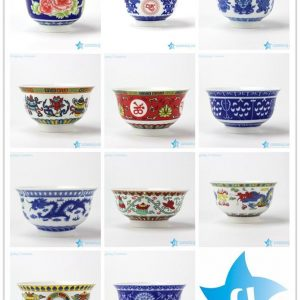RZHU03-A/B/C/D/E/F/G/H/I/J/K RZHU04-A Elegant made in China household ceramic rice bowl