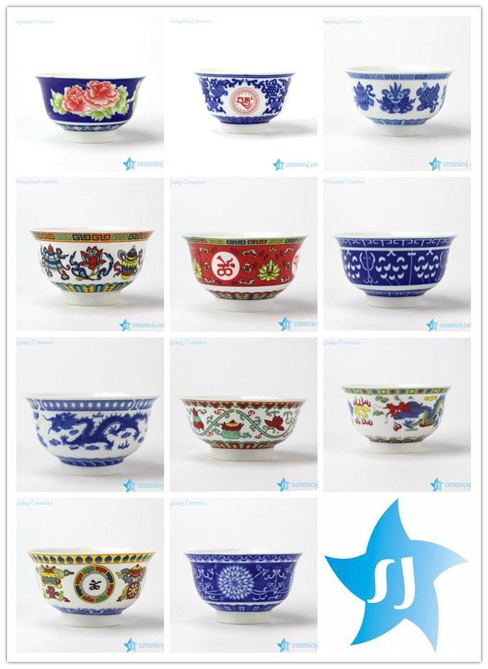 Chinese household ceramic soup bowl