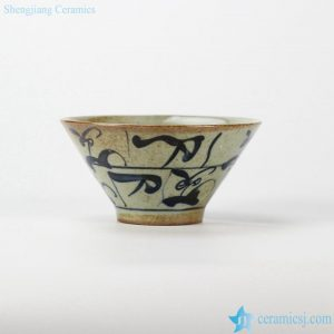 RZJS01 Crude clay material hand paint blue and white Chinese calligraphy old style ceramic soup bowl