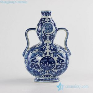 RYUU18 dynasty design blue and white dragon pattern ceramic gourd shape vase with handle