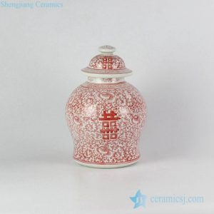 RYVM25 red pigment painting Chinese traditional wedding letter double happiness ceramic sundry jar