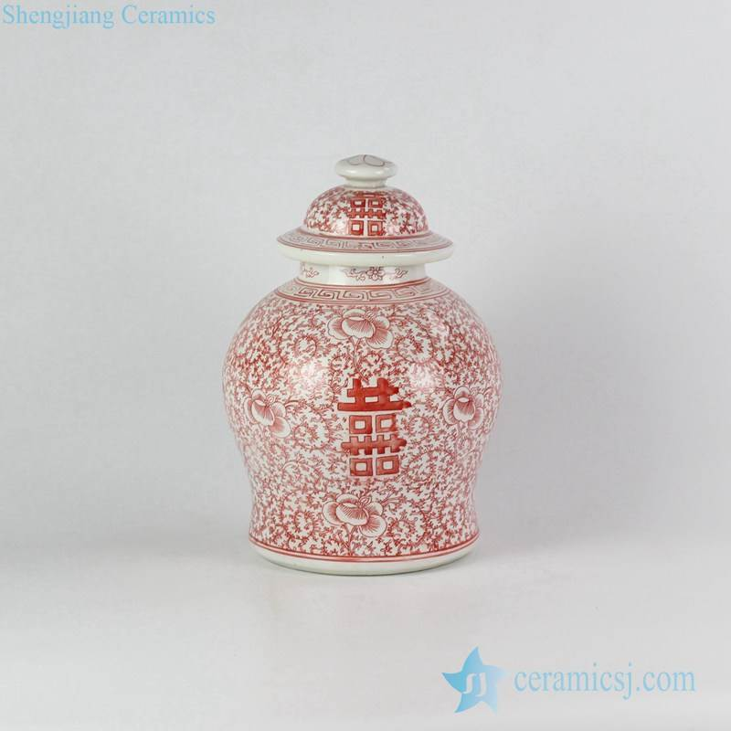 red pigment painting Chinese traditional wedding letter double happiness ceramic sundry jar