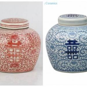 RYVM26 Flat lid red color hand drawing double happy Chinese wedding jar