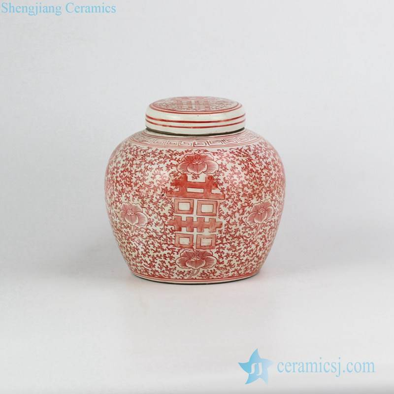RYVM26Flat lid red color hand drawing double happy Chinese wedding jar