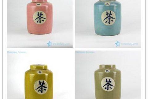 RZGH02-B/C/D/E Pantone color bespoke Chinese hand paint tea letter vintage crackle ceramic tea tin jar
