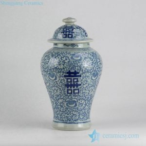 RYVM28 Double happy Chinese letter pattern wedding centerpiece blue and white porcelain jar