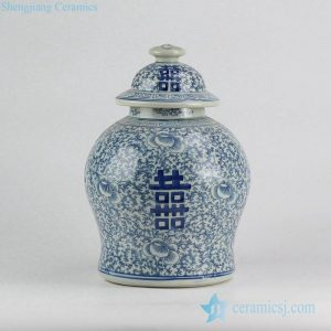 RYVM29 China vintage style factory outlet retail and wholesale online price blue and white double happy ceramic jar