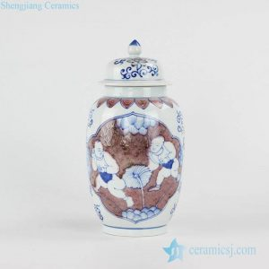 RYXN30 Made in China children lotus pattern household chinoiserie chic porcelain coffee bean container