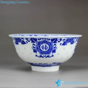 RZHX01-D Blue and white God blessing in Chinese letter pattern Jingdezhen traditional carved translucent rice grain pattern crockery bowl